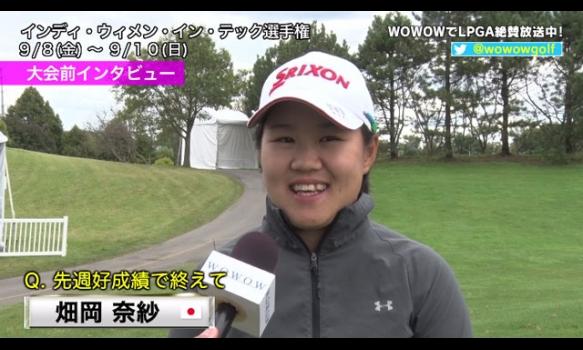 日本人選手 大会前日インタビュー/<インディアナ>インディ・ウィメン・イン・テック選手権