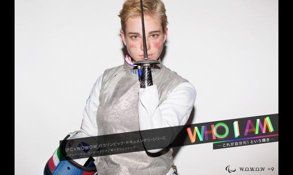 パラリンピック・ドキュメンタリーシリーズ WHO I AM パラリンピックに舞い降りた最強の不死鳥:ベアトリーチェ・ヴィオ