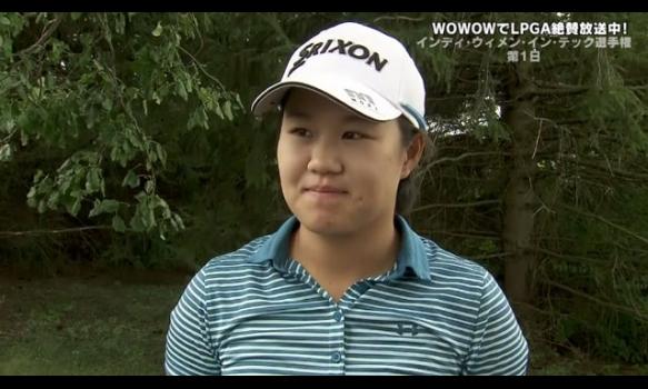 速報!<インディアナ>インディ・ウィメン・イン・テック選手権 第1日/LPGA女子ゴルフツアー2017