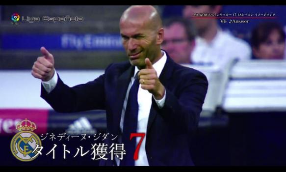 スペインサッカー リーガ・エスパニョーラ ★第6節 放送予定★