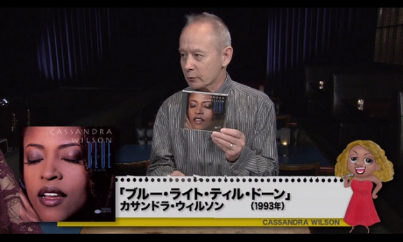 オフビート&JAZZ #72/カサンドラ・ウィルソン ライブ・イン・オースティン 2015 アルバム紹介