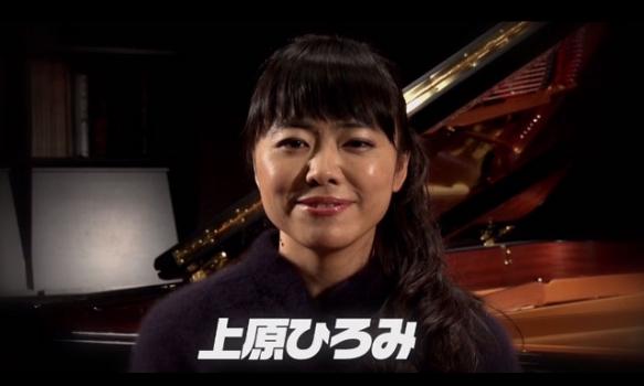 オフビート&JAZZ #72 上原ひろみ インタビュー
