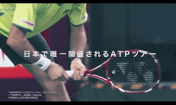 楽天ジャパンオープンテニス 番組宣伝映像