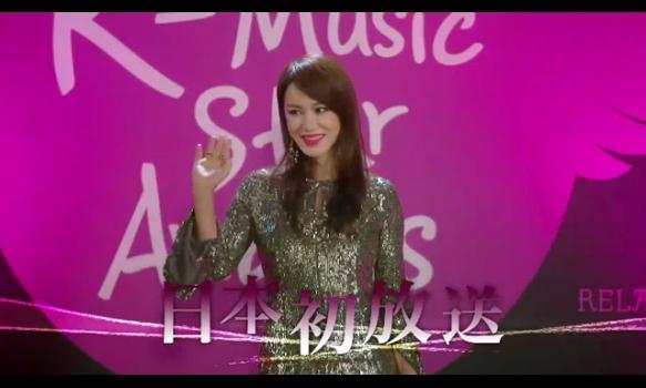 韓国ホームドラマ「あなたはひどいです」プロモーション映像(30秒)