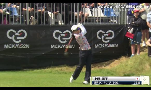 速報! マッケイソン・ニュージーランド女子オープン 第1日/LPGA女子ゴルフツアー2017