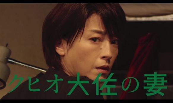 『クヒオ大佐の妻』 作・演出 吉田大八 インタビュー動画