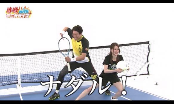 「修造テニササイズWith シーズン2(ラファエル・ナダル編)」テニス太郎 2017年10月放送分