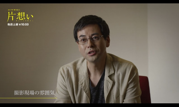 インタビュー・鈴木浩介/連続ドラマW 東野圭吾「片想い」