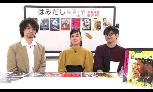 はみだし映画工房/『ジャスティス・リーグ』ほか 11月10日~の劇場公開作を語る