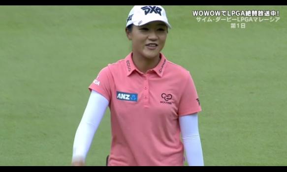 速報!サイム・ダービーLPGAマレーシア  第1日/LPGA女子ゴルフツアー2017