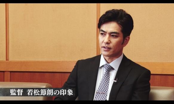 インタビュー・北村一輝/連続ドラマW 石つぶて
