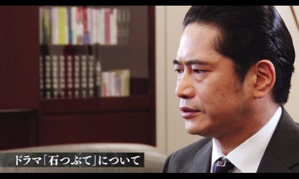 インタビュー・萩原聖人/連続ドラマW 石つぶて