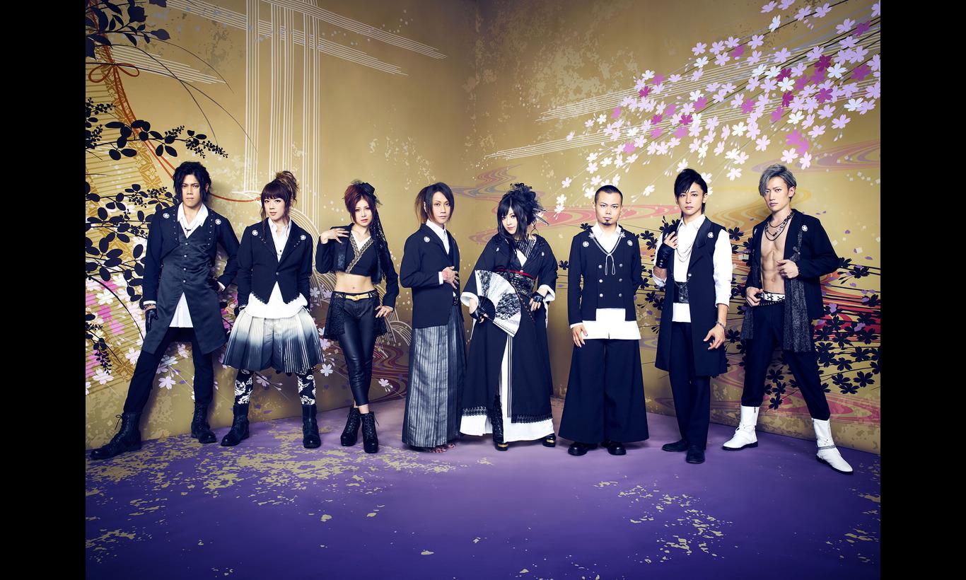 和楽器バンド 大新年会2018 横浜アリーナ ~明日への航海~