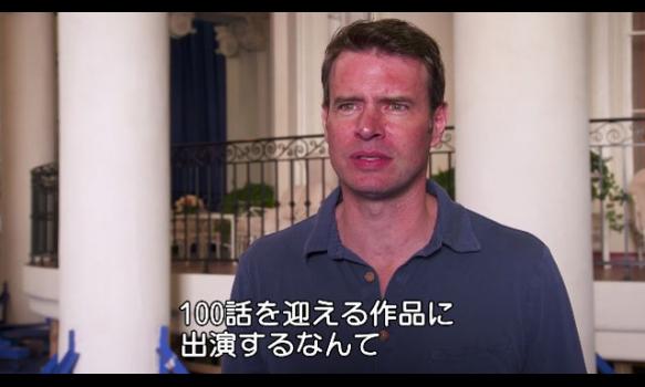 『スキャンダル 託された秘密』100話記念インタビュー/スコット・フォーリー