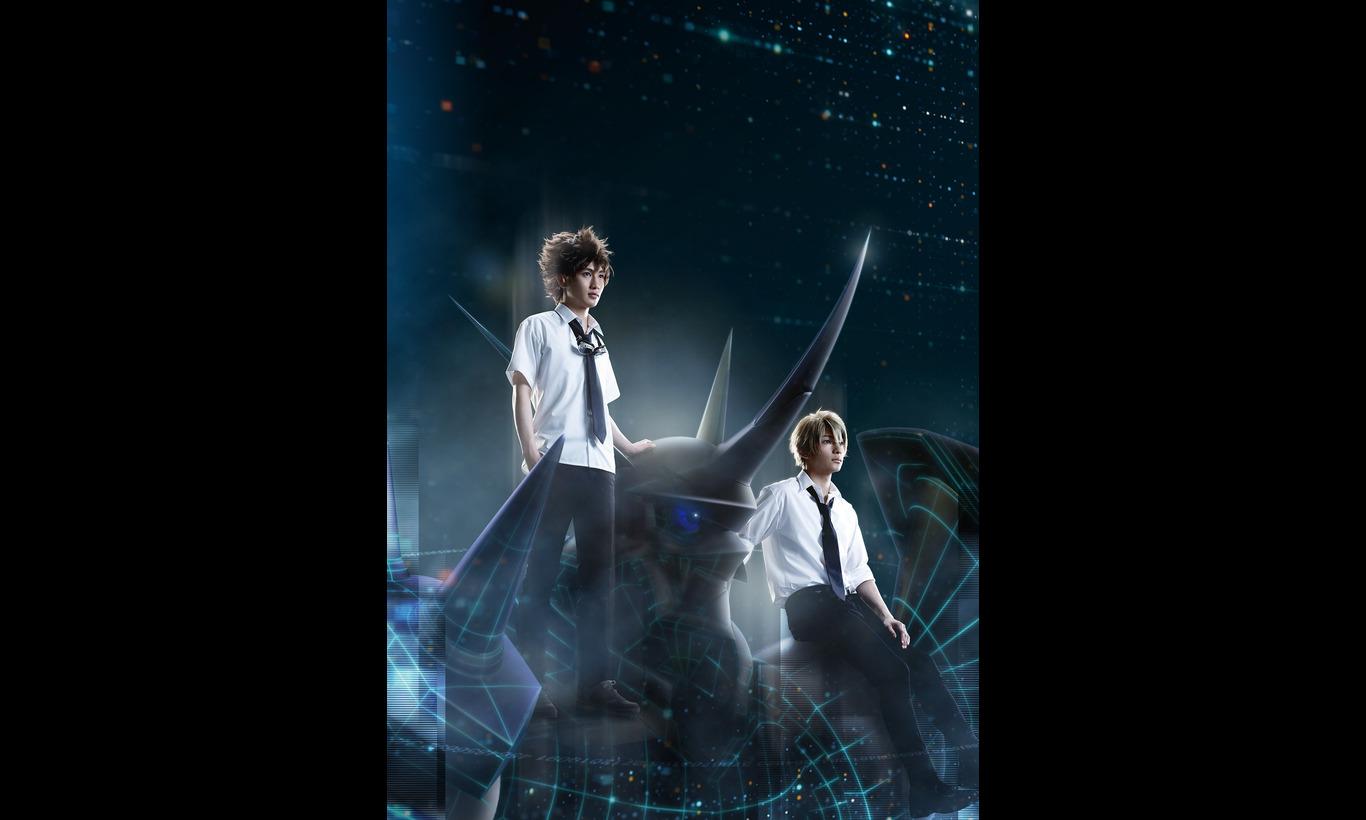 超進化ステージ「デジモンアドベンチャー tri. 〜8月1日の冒険〜」