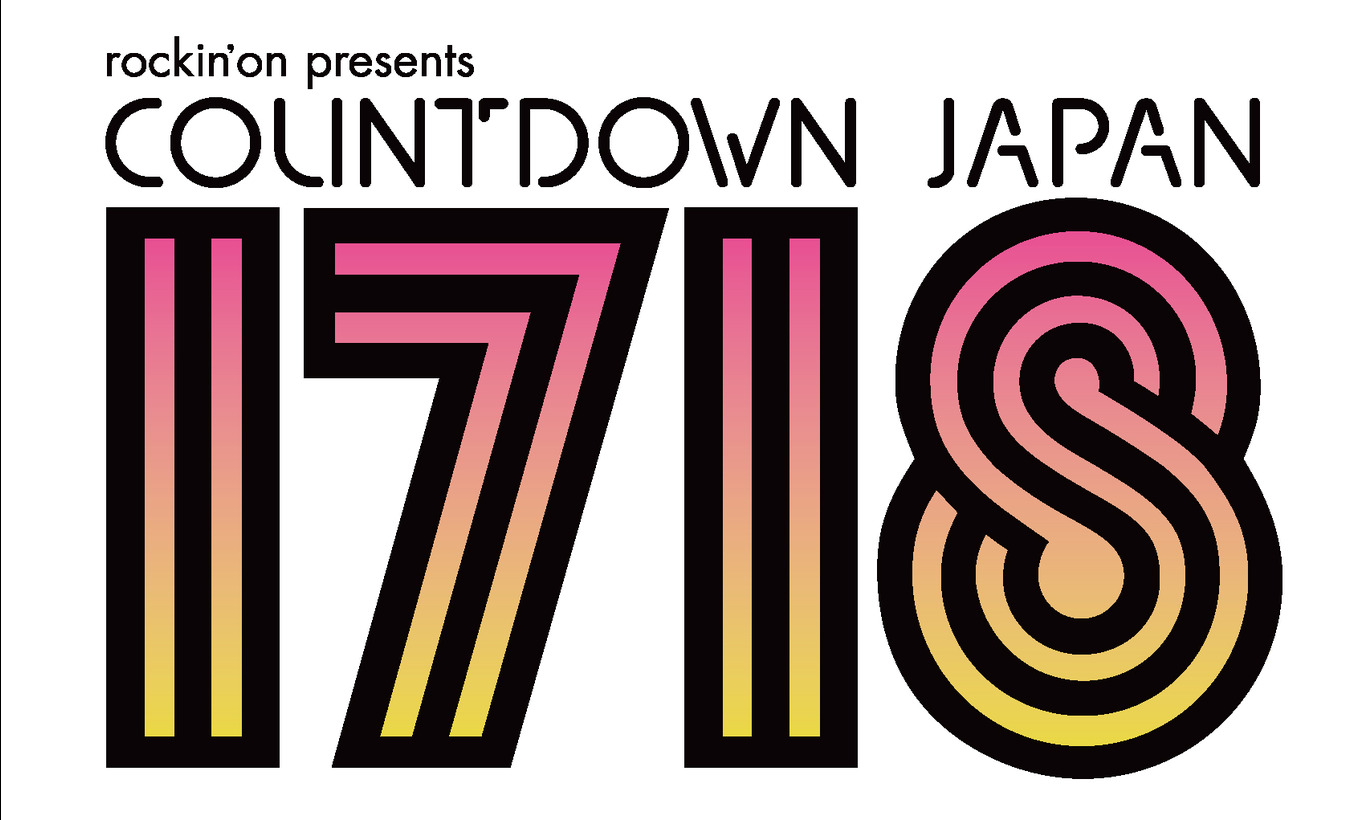 COUNTDOWN JAPAN 17/18 速報!