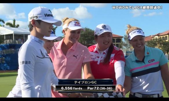 速報!<フロリダ>CMEグループ・ツアー選手権 第1日/LPGA女子ゴルフツアー2017