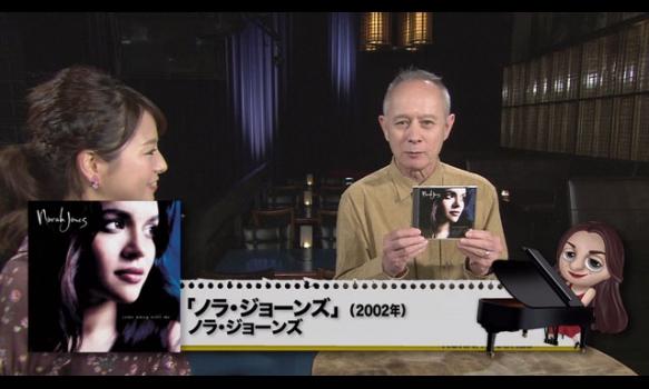 オフビート&JAZZ /#74 ノラ・ジョーンズ ライブ・イン・バーゼル 2016 アルバム紹介