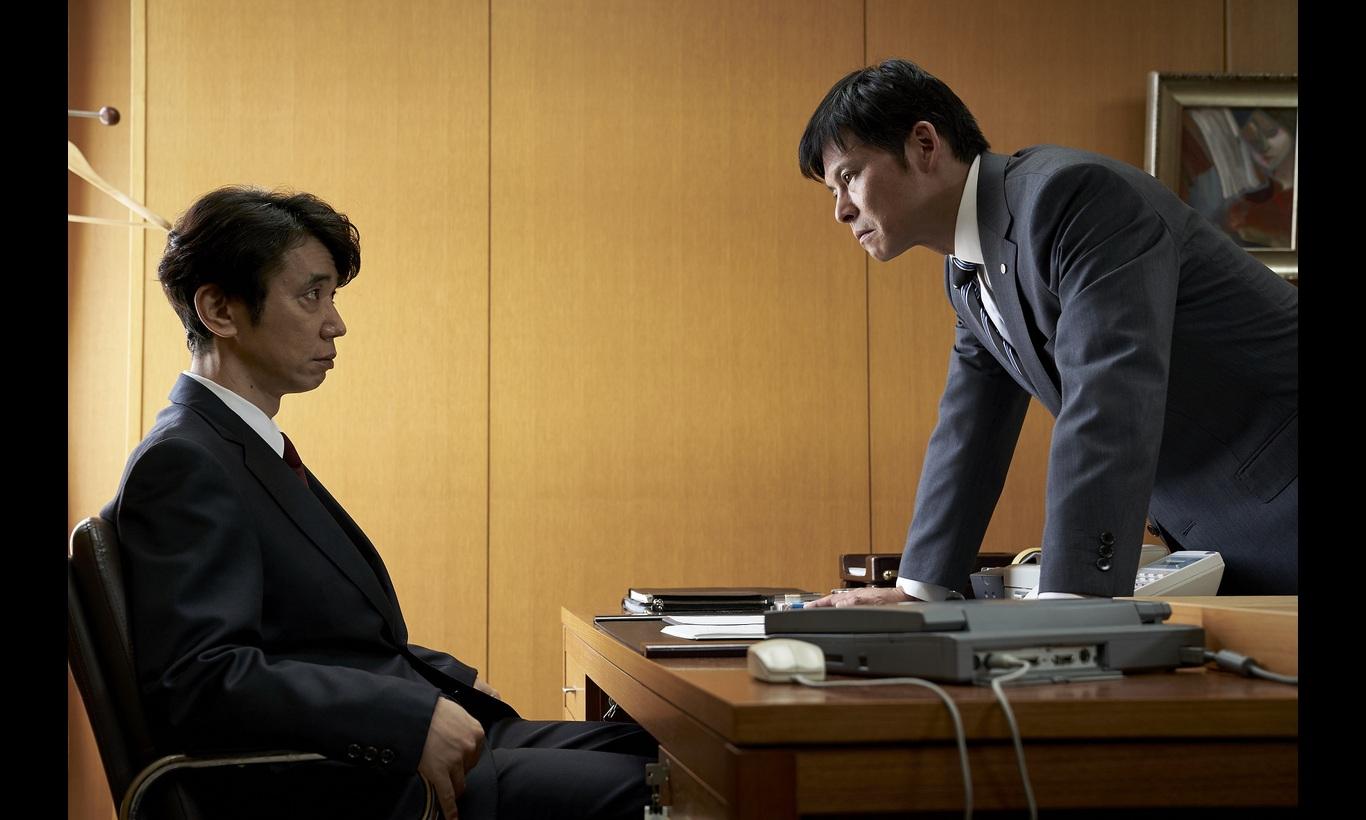 連続ドラマW 監査役 野崎修平