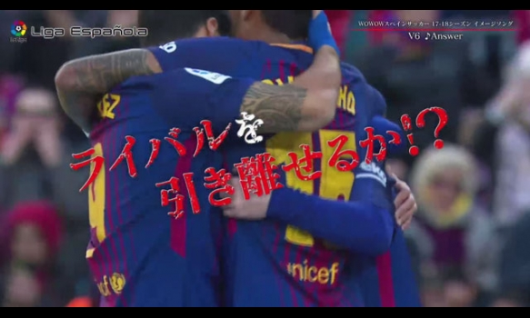 スペインサッカー リーガ・エスパニョーラ ★第16節 放送予定★