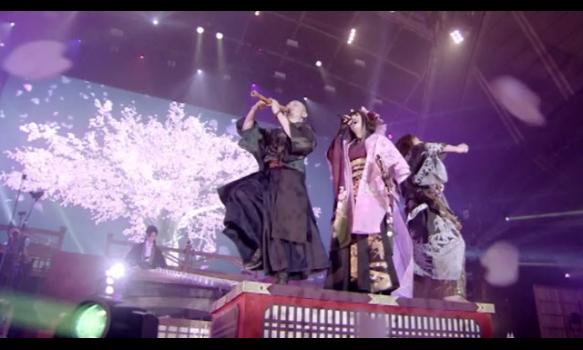 生中継!和楽器バンド 大新年会2018 横浜アリーナ 〜明日への航海〜/プロモーション映像