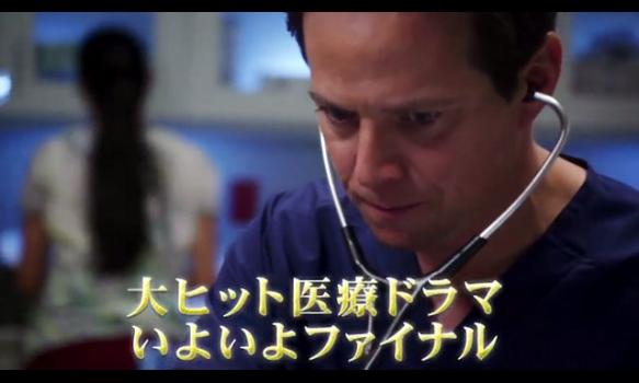 人気医療ドラマいよいよ最終シーズン!『ナイトシフト4 真夜中の救命医 ザ・ファイナル』プロモーション映像(15秒)