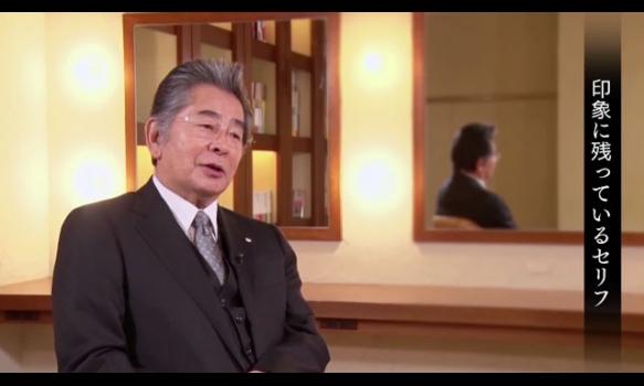 連続ドラマW 監査役 野崎修平/古谷一行 インタビュー