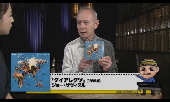 オフビート&JAZZ /#75ジョー・ザヴィヌル ソロ・ライブ・イン・ミュンヘン 1985 アルバム紹介