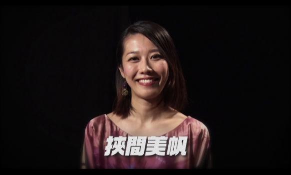 オフビート&JAZZ #75 挟間 美帆インタビュー