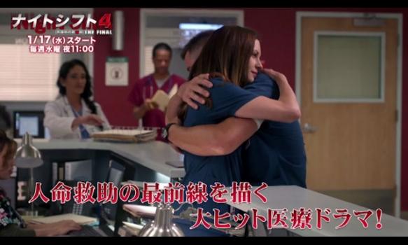 津田英佑が歌うスペシャル番組宣伝映像 Vol.2/始まる、始まる、最後の夜〜♪