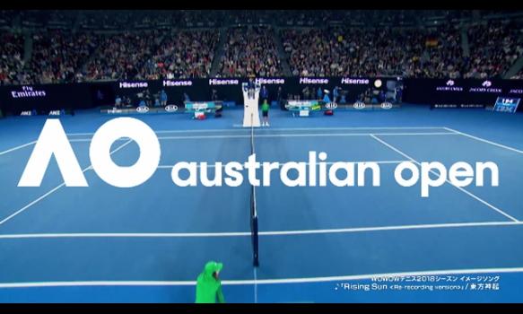 全豪オープンテニス2018/番組宣伝映像
