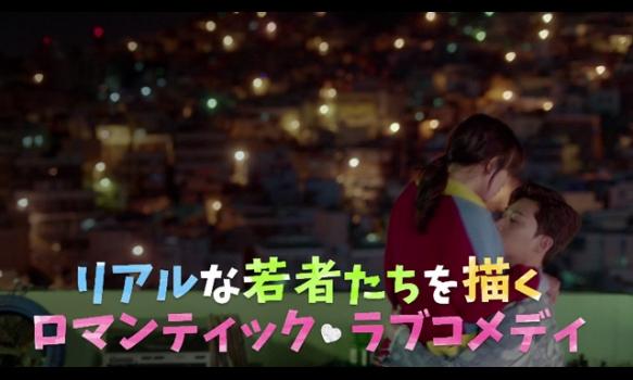 パク・ソジュン主演「サム、マイウェイ〜恋の一発逆転!〜」プロモーション映像