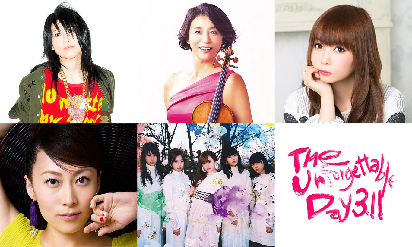 生中継!The Unforgettable Day 3.11 Special Live 2018