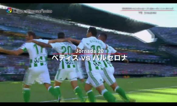スペインサッカー リーガ・エスパニョーラ ★第20節 放送予定★