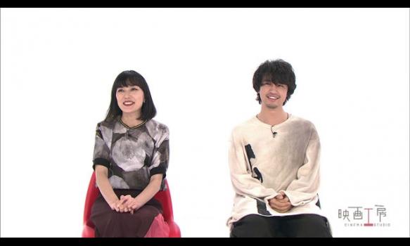 【放送本編/#320「人生タクシー」ほか】斎藤工×板谷由夏 映画工房