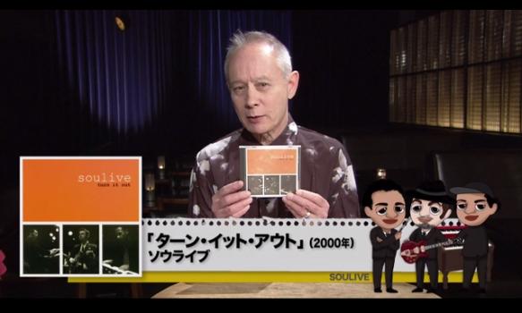 """オフビート&JAZZ/#76 ソウライブ at""""LIVE MAGIC!""""アルバム紹介"""