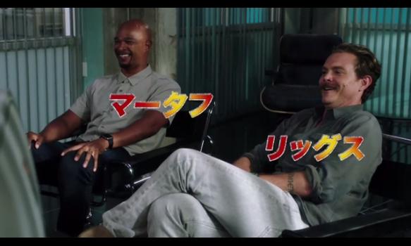 好評放送中!リーサル・ウェポン Season2/プロモーション映像(キャスト紹介編)