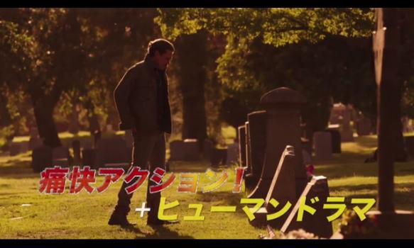 好評放送中!リーサル・ウェポン Season2/プロモーション映像(ストーリー編)