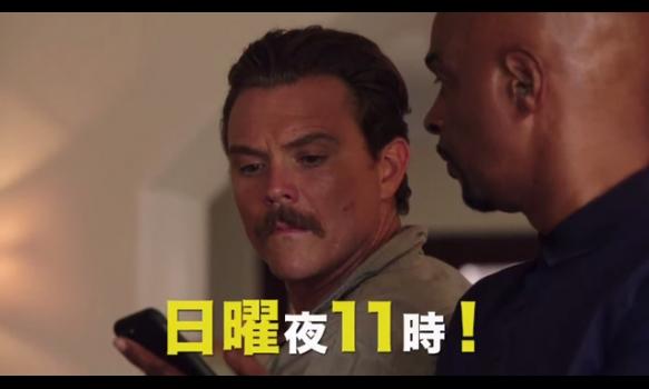 日曜よる11:00放送中!『リーサル・ウェポン Season2』