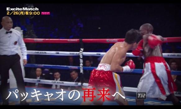 エキサイトマッチ〜世界プロボクシング/ジェルウィン・アンカハスvsイスラエル・ゴンサレス 番組宣伝映像