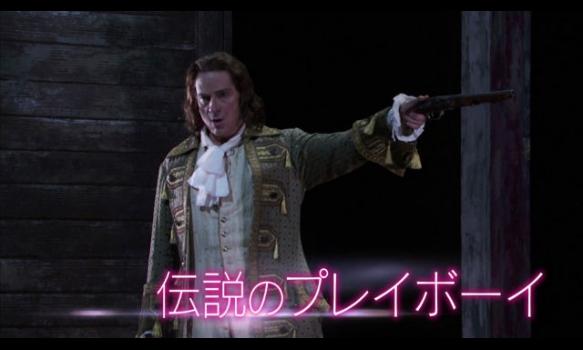【ハイライト映像】モーツァルト《ドン・ジョヴァンニ》/メトロポリタン・オペラ