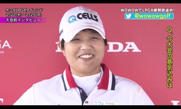 野村敏京&上原彩子 大会前インタビュー/ホンダLPGAタイランド/LPGA女子ゴルフツアー2018