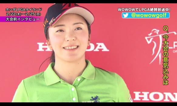 堀琴音&成田美寿々 大会前インタビュー/ホンダLPGAタイランド/LPGA女子ゴルフツアー2018