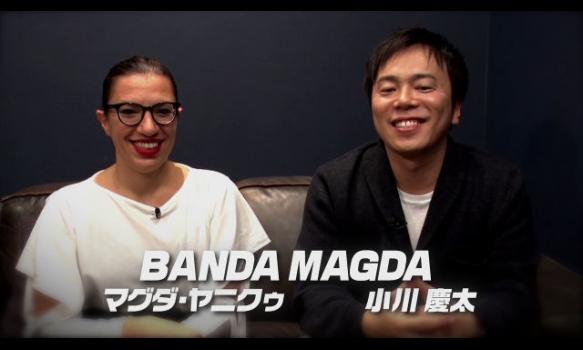 オフビート&JAZZ #77/BANDA MAGDAインタビュー