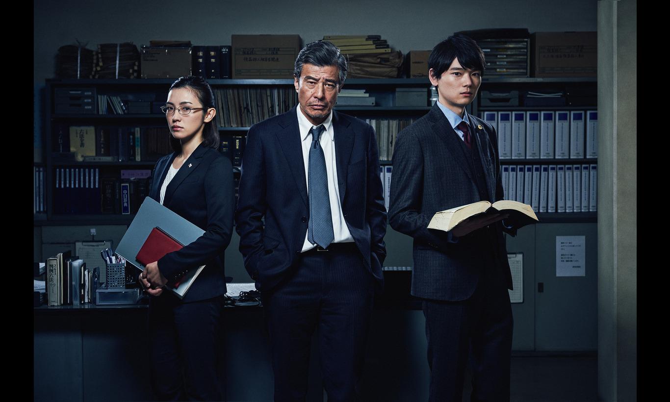 連続ドラマW 60 誤判対策室