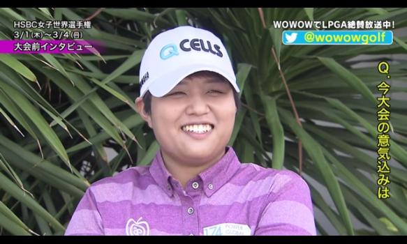 野村敏京 大会前インタビュー/<シンガポール>HSBC女子世界選手権/LPGA女子ゴルフツアー2018
