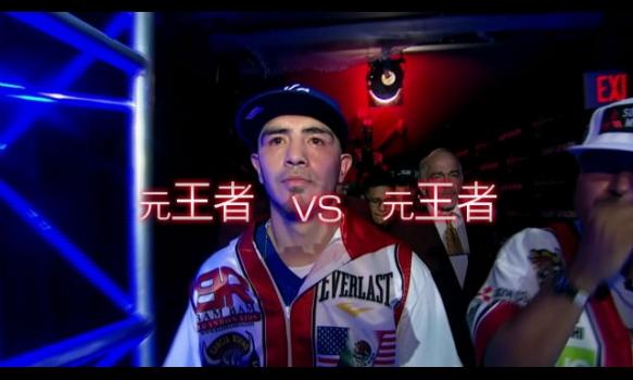 エキサイトマッチ〜世界プロボクシング/ダニー・ガルシアvsブランドン・リオス 番組宣伝映像