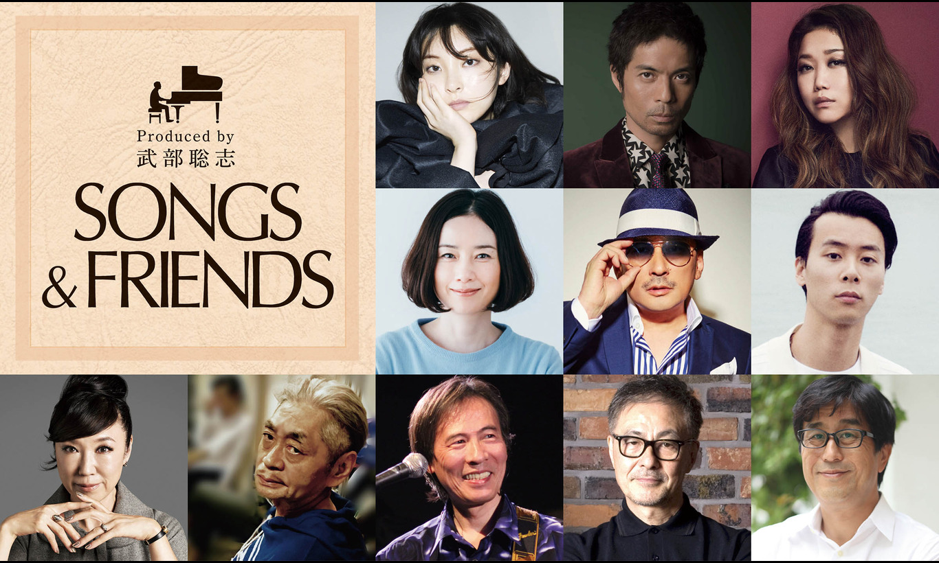 PERFECT ONE presents SONGS & FRIENDS 荒井由実「ひこうき雲」 Produced by 武部聡志
