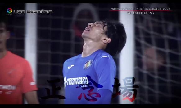 スペインサッカー リーガ・エスパニョーラ ★第29節 放送予定★