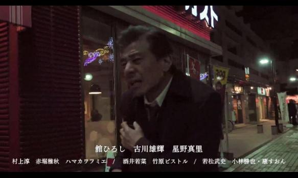 連続ドラマW 60 誤判対策室/特報(30秒)
